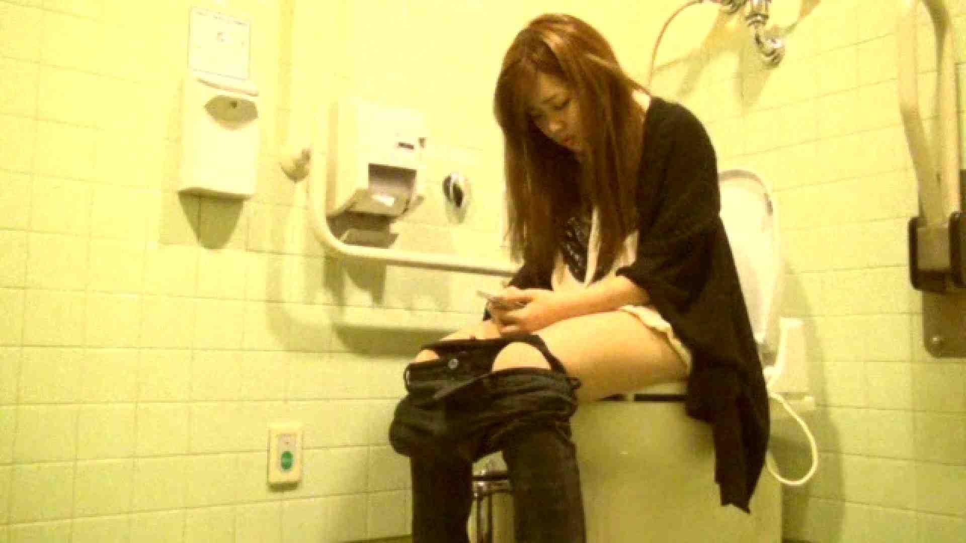 魔術師の お・も・て・な・し vol.26 19歳のバーの店員さんの洗面所をしばし… 洗面所 隠し撮りおまんこ動画流出 90pic 26