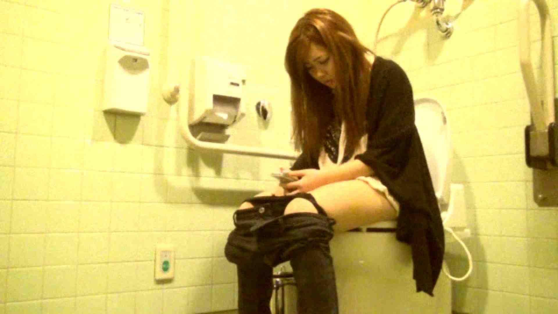 魔術師の お・も・て・な・し vol.26 19歳のバーの店員さんの洗面所をしばし… OLの実態   イタズラ  90pic 31