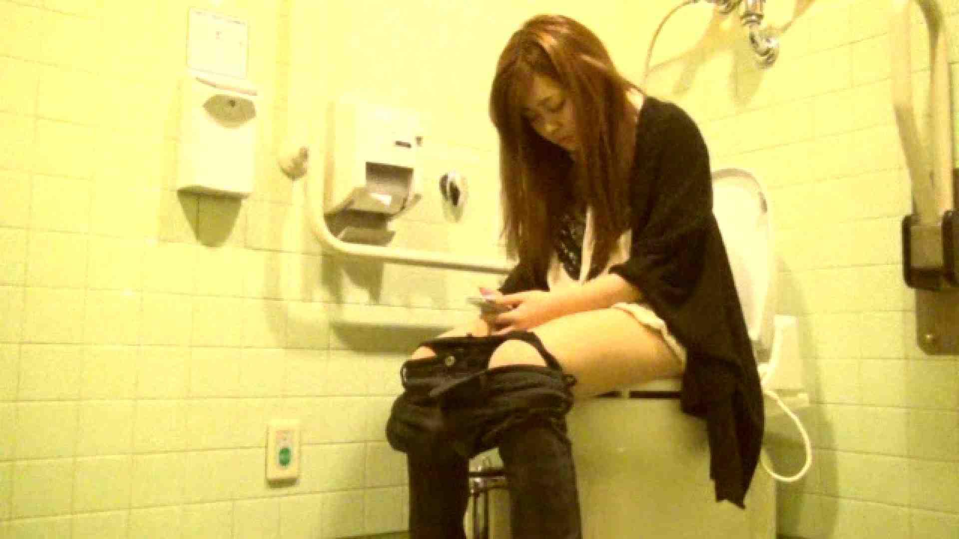 魔術師の お・も・て・な・し vol.26 19歳のバーの店員さんの洗面所をしばし… 洗面所 隠し撮りおまんこ動画流出 90pic 32