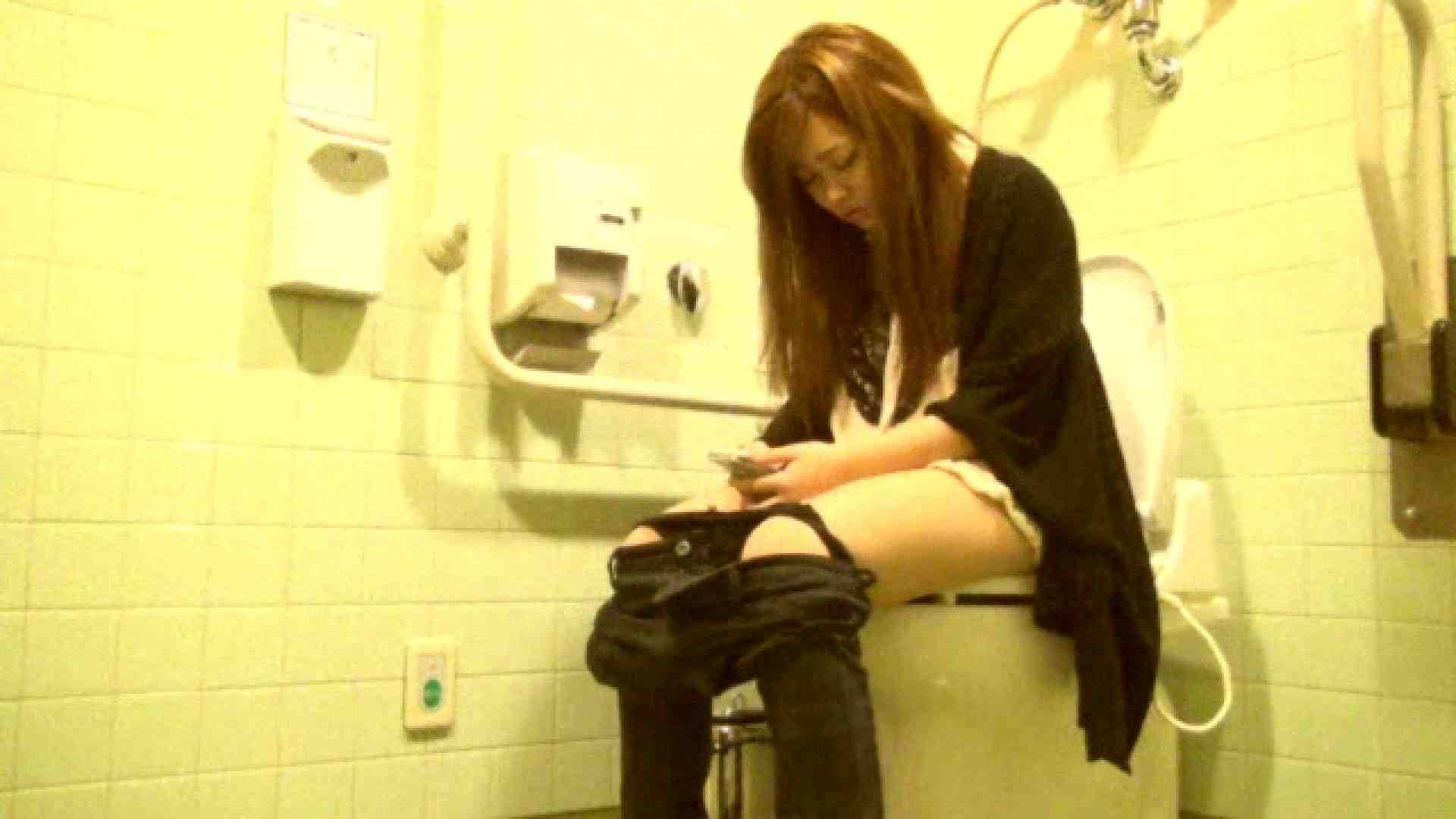 魔術師の お・も・て・な・し vol.26 19歳のバーの店員さんの洗面所をしばし… 洗面所 隠し撮りおまんこ動画流出 90pic 35