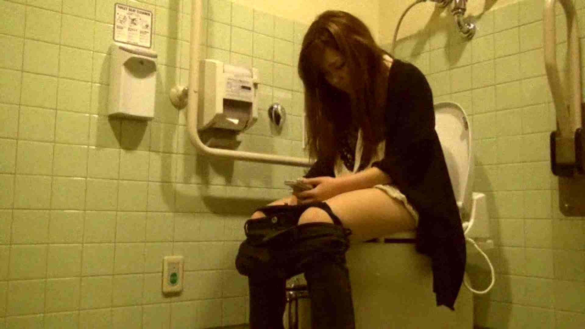 魔術師の お・も・て・な・し vol.26 19歳のバーの店員さんの洗面所をしばし… 洗面所 隠し撮りおまんこ動画流出 90pic 44
