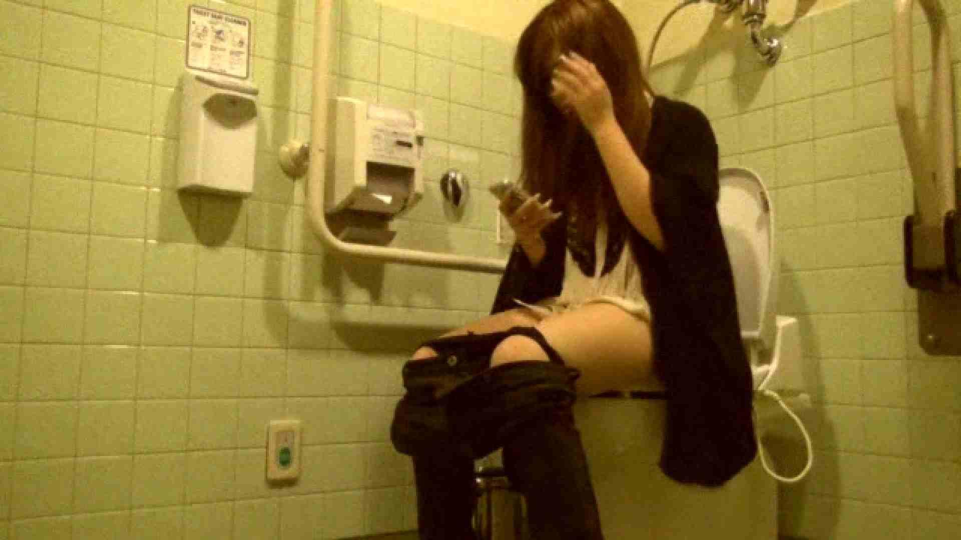 魔術師の お・も・て・な・し vol.26 19歳のバーの店員さんの洗面所をしばし… OLの実態   イタズラ  90pic 46