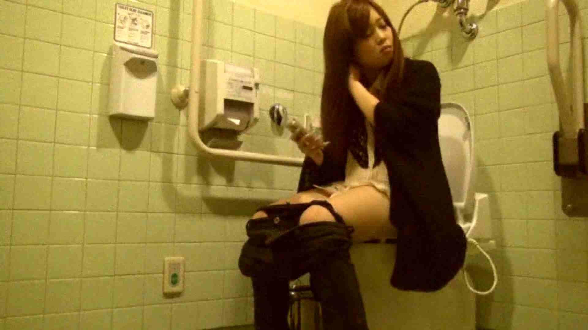 魔術師の お・も・て・な・し vol.26 19歳のバーの店員さんの洗面所をしばし… OLの実態  90pic 48