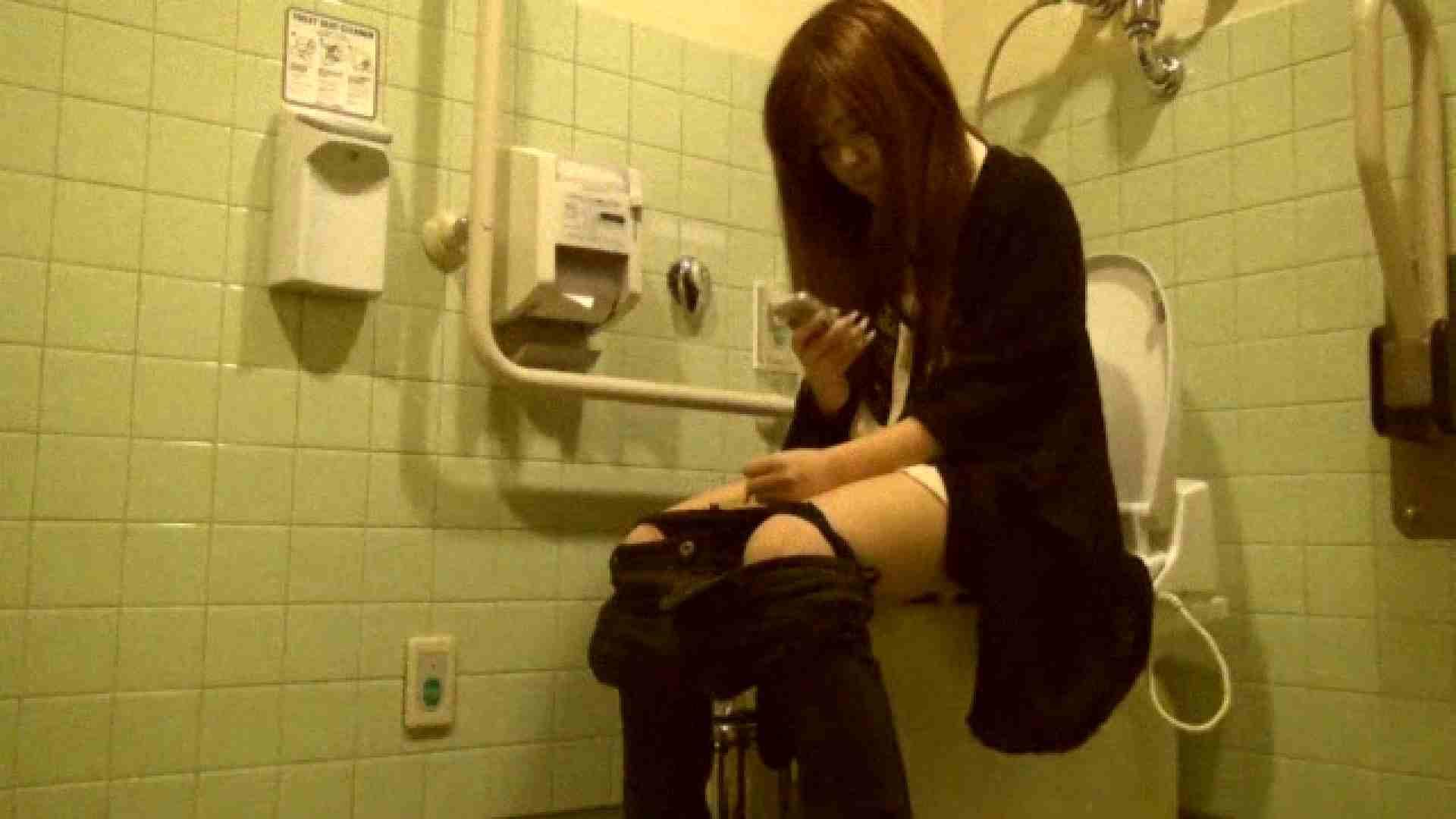 魔術師の お・も・て・な・し vol.26 19歳のバーの店員さんの洗面所をしばし… OLの実態   イタズラ  90pic 58