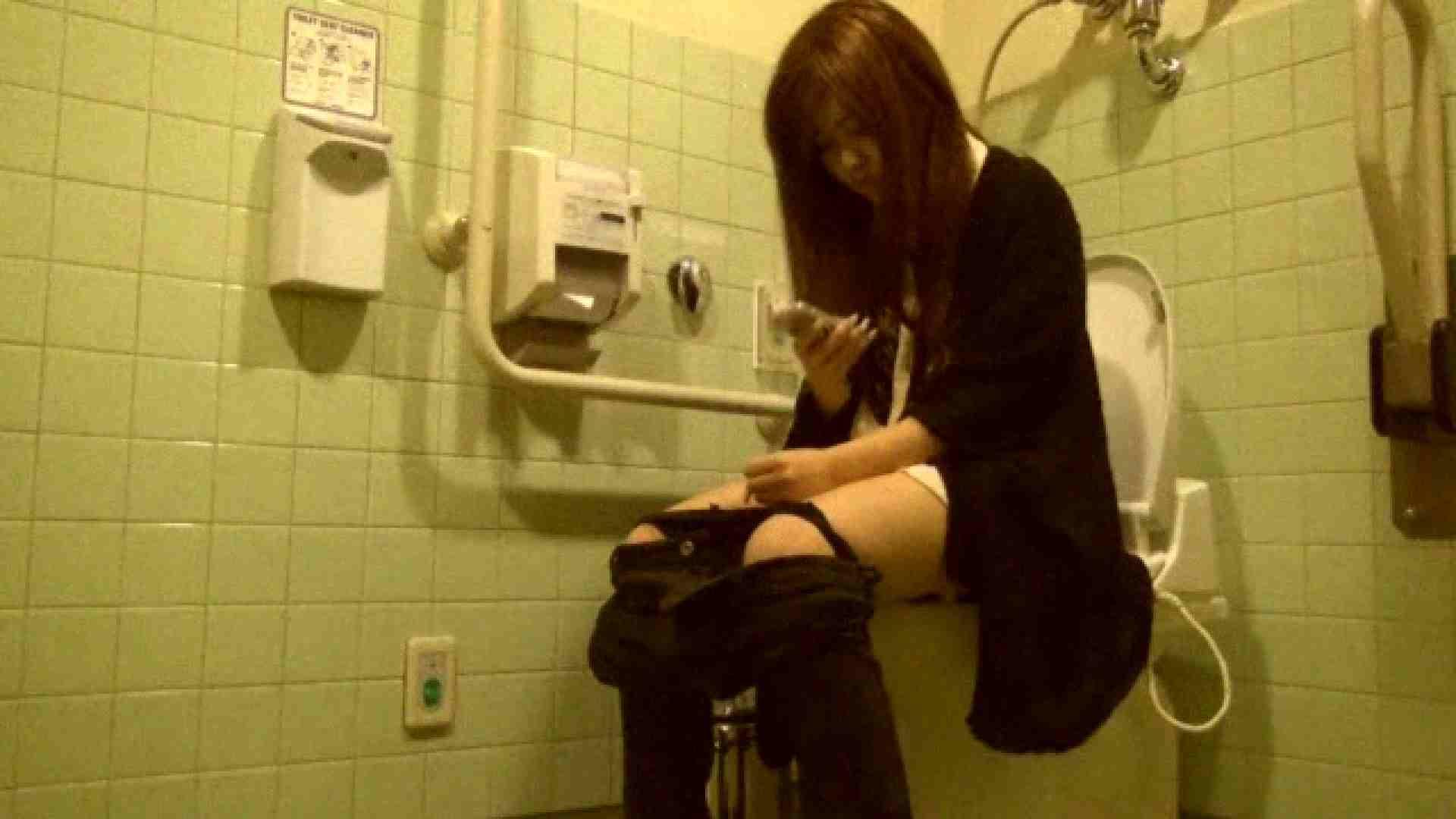 魔術師の お・も・て・な・し vol.26 19歳のバーの店員さんの洗面所をしばし… 洗面所 隠し撮りおまんこ動画流出 90pic 59