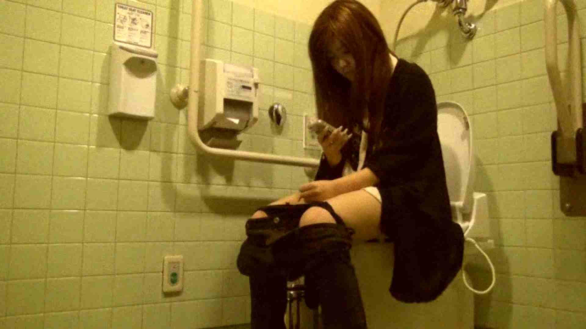 魔術師の お・も・て・な・し vol.26 19歳のバーの店員さんの洗面所をしばし… 洗面所 隠し撮りおまんこ動画流出 90pic 62