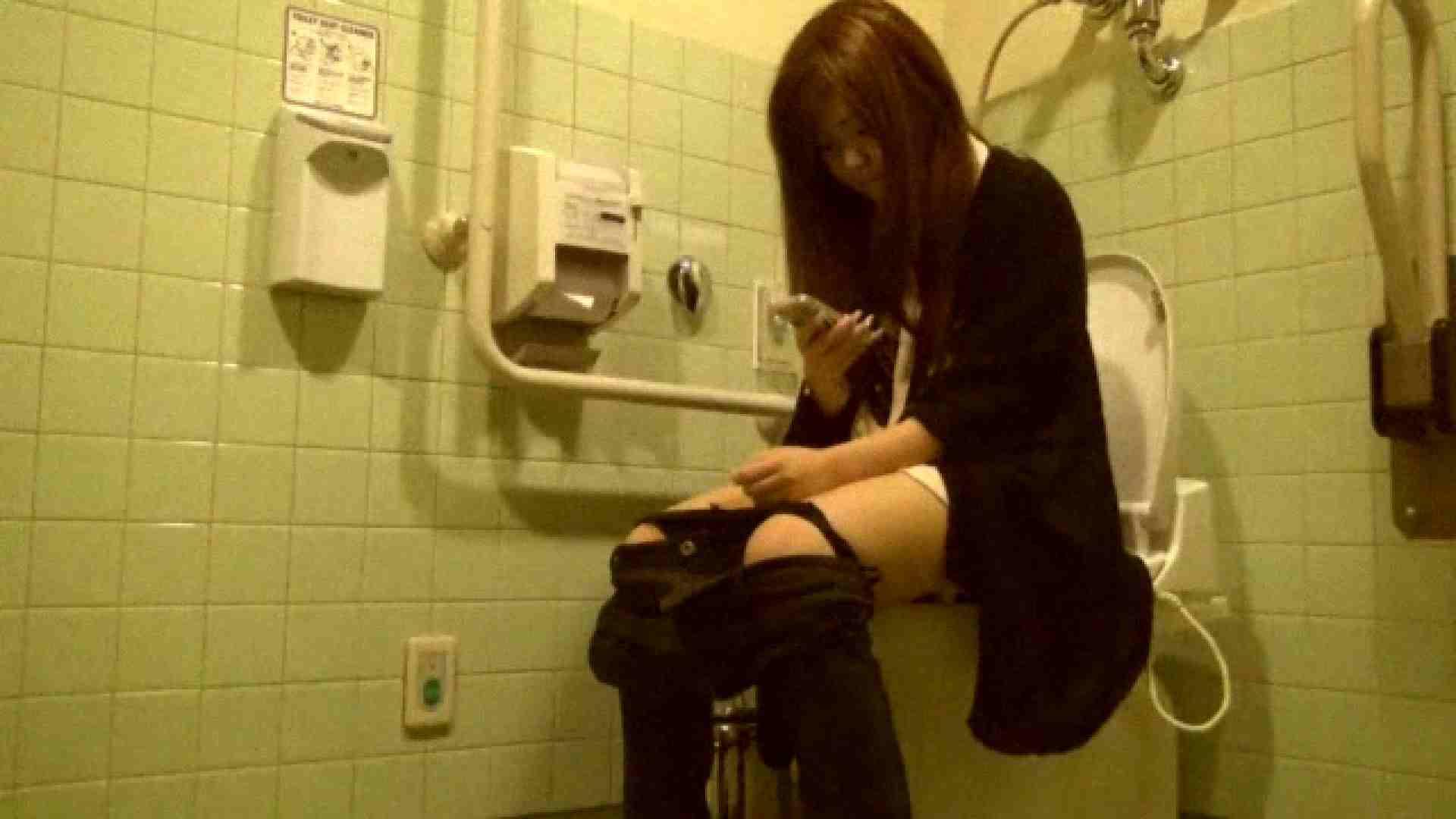 魔術師の お・も・て・な・し vol.26 19歳のバーの店員さんの洗面所をしばし… OLの実態   イタズラ  90pic 67