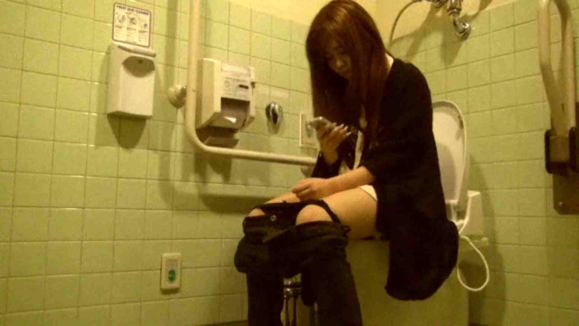 魔術師の お・も・て・な・し vol.26 19歳のバーの店員さんの洗面所をしばし… 洗面所 隠し撮りおまんこ動画流出 90pic 68