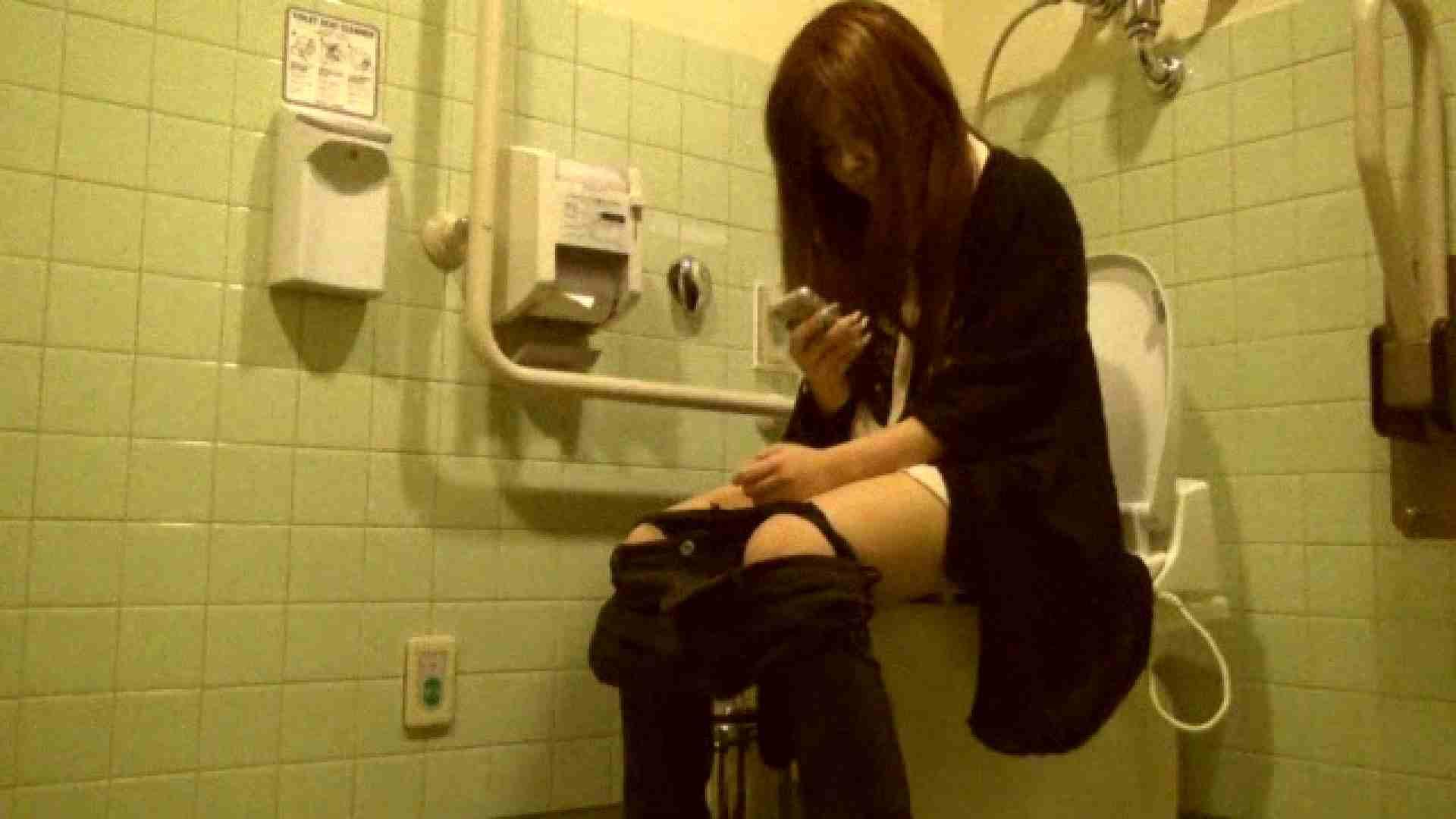 魔術師の お・も・て・な・し vol.26 19歳のバーの店員さんの洗面所をしばし… 洗面所 隠し撮りおまんこ動画流出 90pic 74