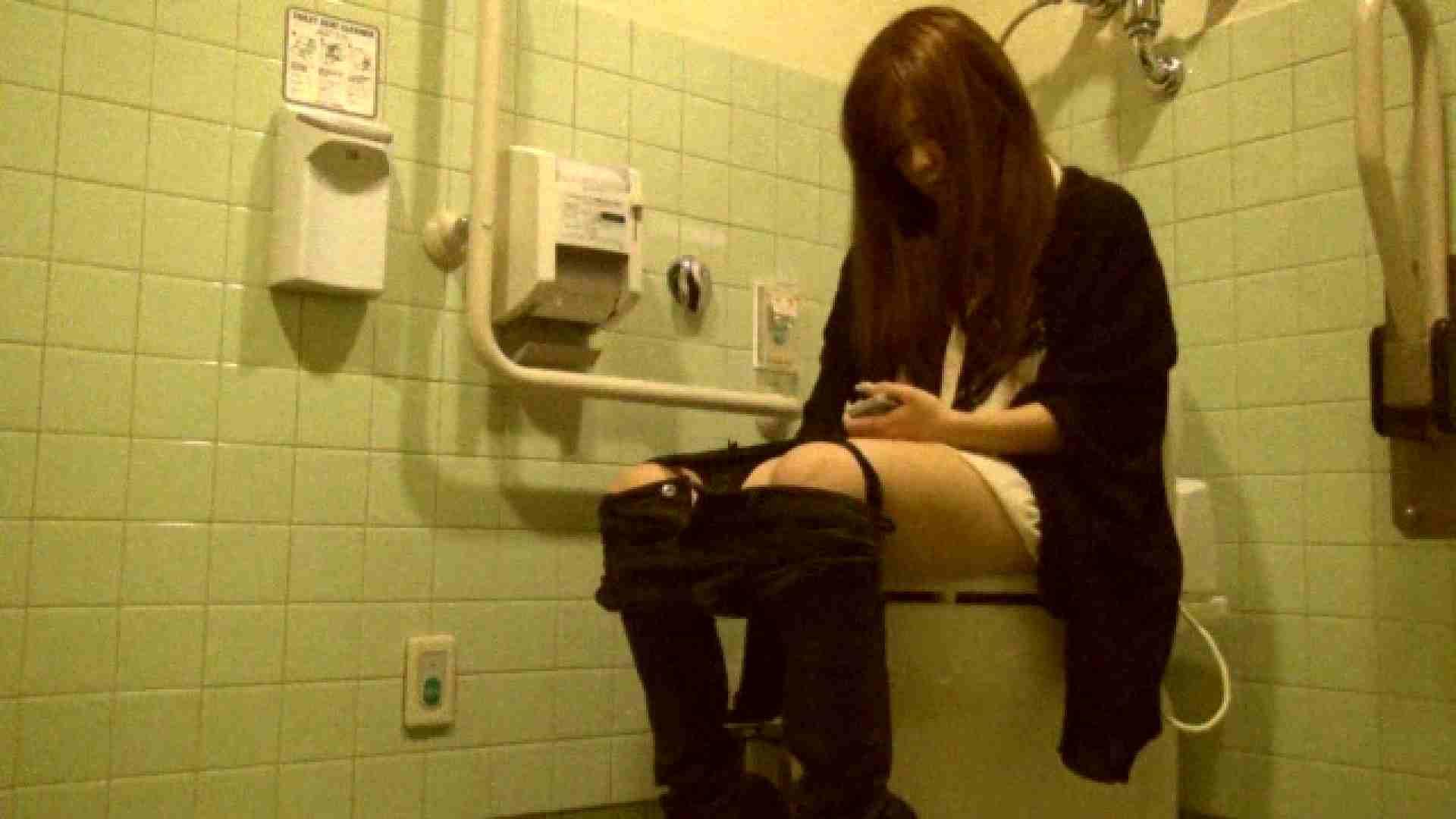 魔術師の お・も・て・な・し vol.26 19歳のバーの店員さんの洗面所をしばし… 洗面所 隠し撮りおまんこ動画流出 90pic 80