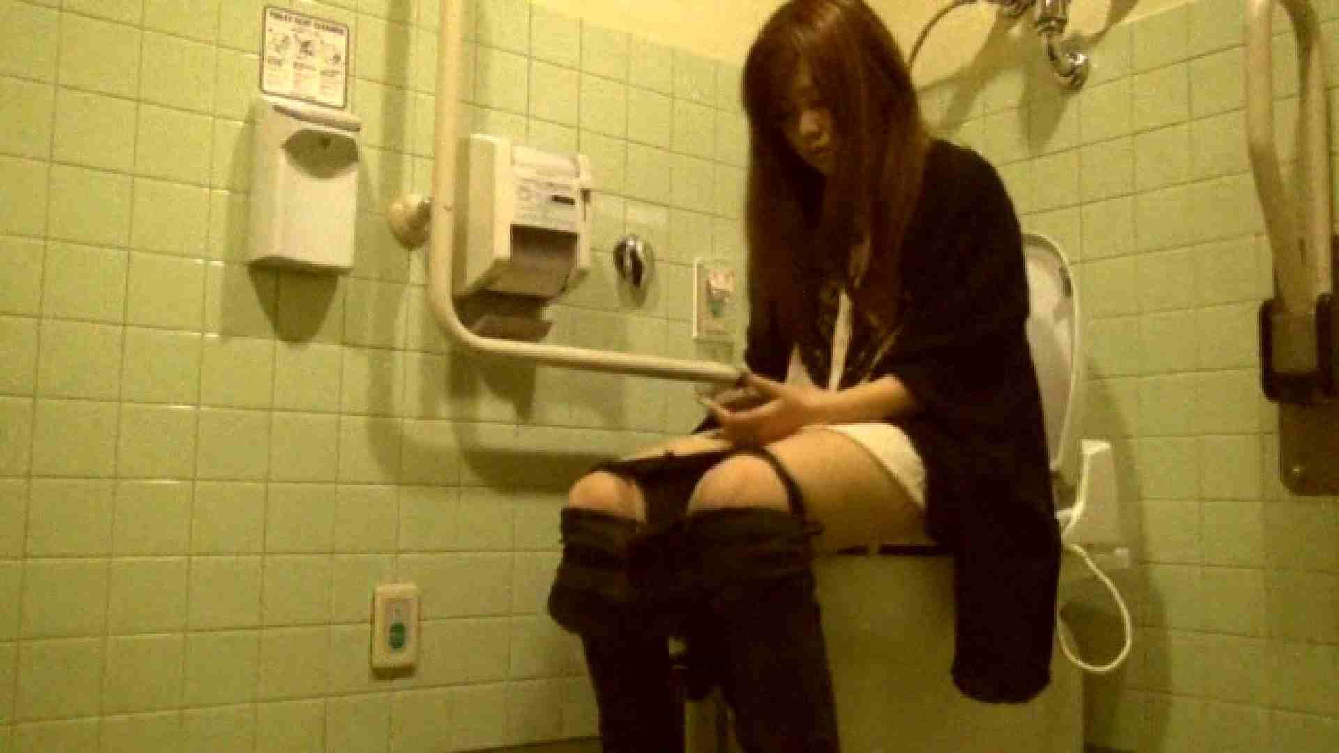 魔術師の お・も・て・な・し vol.26 19歳のバーの店員さんの洗面所をしばし… 洗面所 隠し撮りおまんこ動画流出 90pic 83