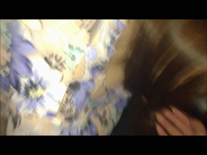 魔術師の お・も・て・な・し vol.47 お嬢様にクパ~してみた お嬢様の実態 おめこ無修正動画無料 54pic 2
