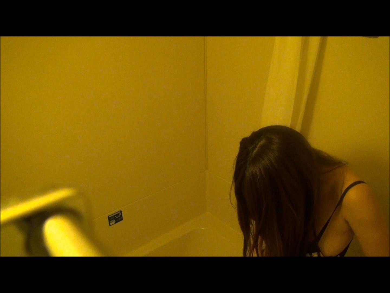 魔術師の お・も・て・な・し vol.54 プリティー巨乳ちゃんがシャワーを浴びると聞いたので シャワー 盗撮おまんこ無修正動画無料 75pic 14