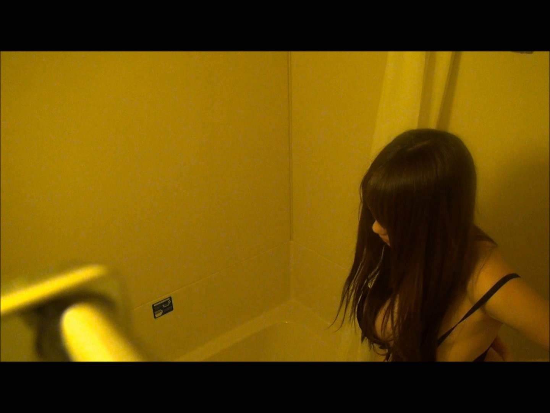 魔術師の お・も・て・な・し vol.54 プリティー巨乳ちゃんがシャワーを浴びると聞いたので シャワー 盗撮おまんこ無修正動画無料 75pic 18