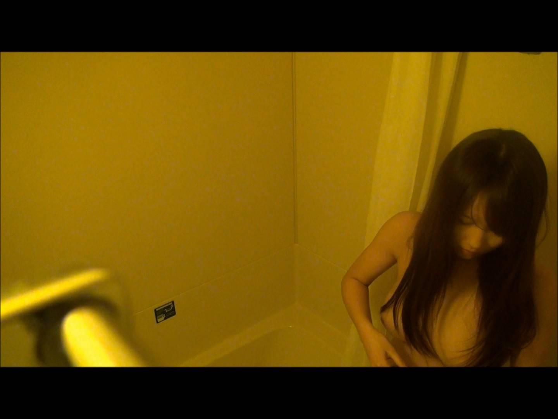 魔術師の お・も・て・な・し vol.54 プリティー巨乳ちゃんがシャワーを浴びると聞いたので イタズラ 盗撮オマンコ無修正動画無料 75pic 19