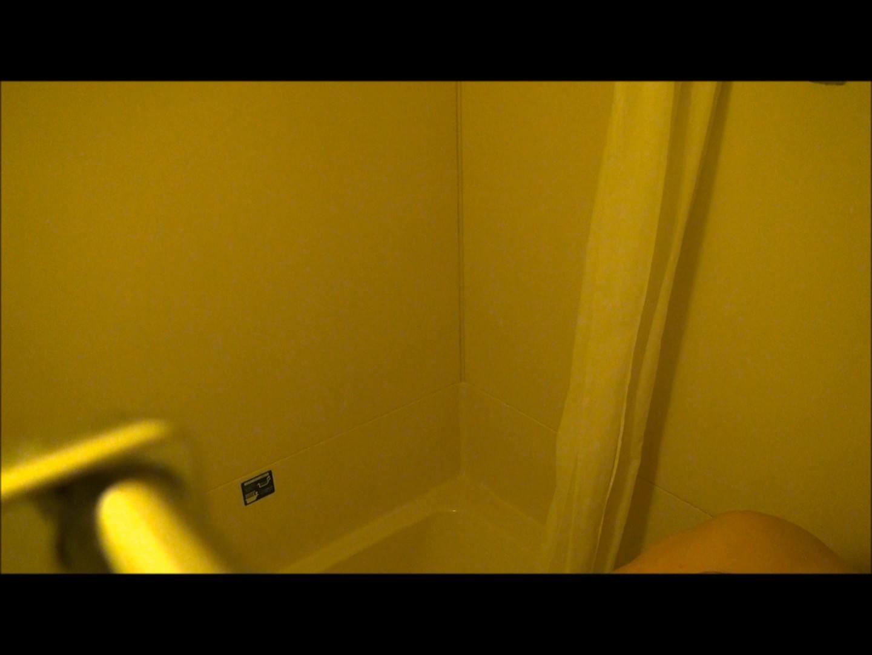 魔術師の お・も・て・な・し vol.54 プリティー巨乳ちゃんがシャワーを浴びると聞いたので 巨乳   OLの実態  75pic 21