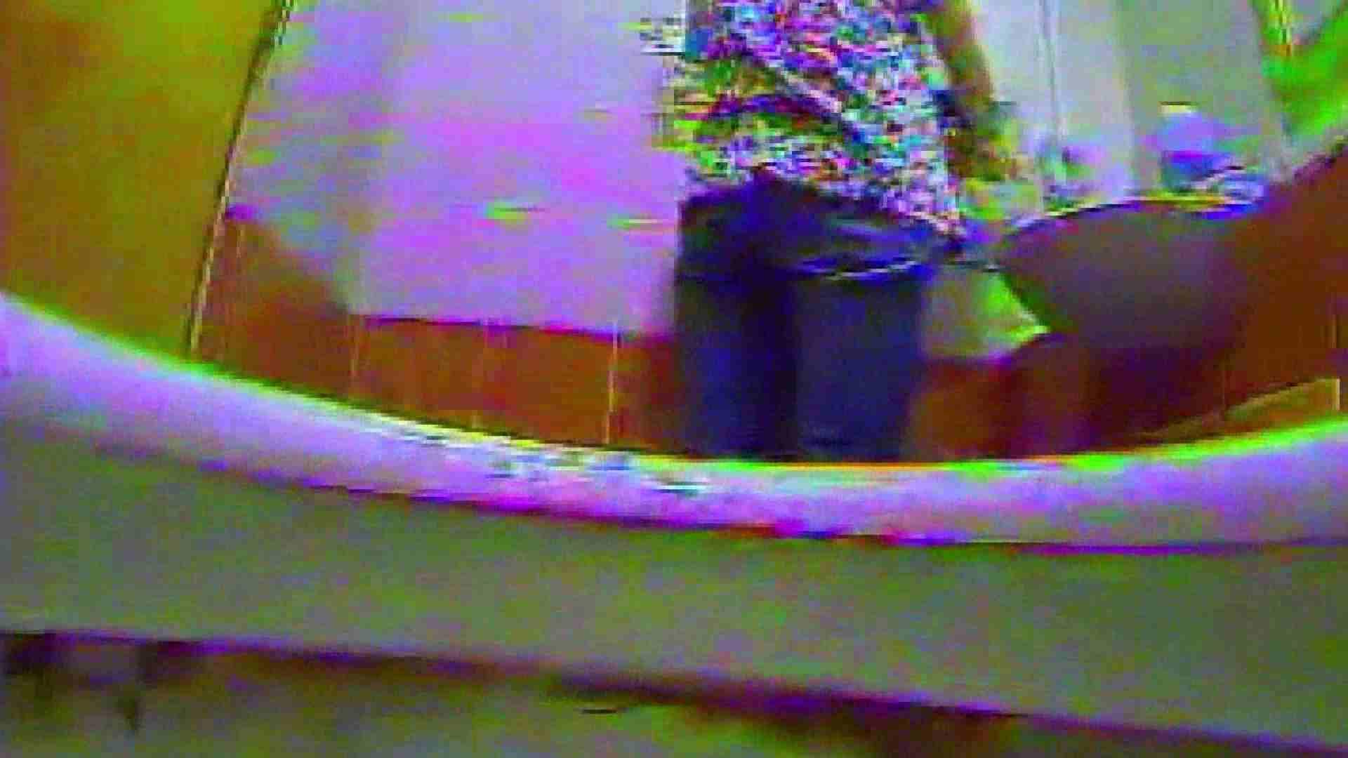 キレカワ女子大生の秘密の洗面所!Vol.012 バックショット 盗撮エロ画像 33pic 6