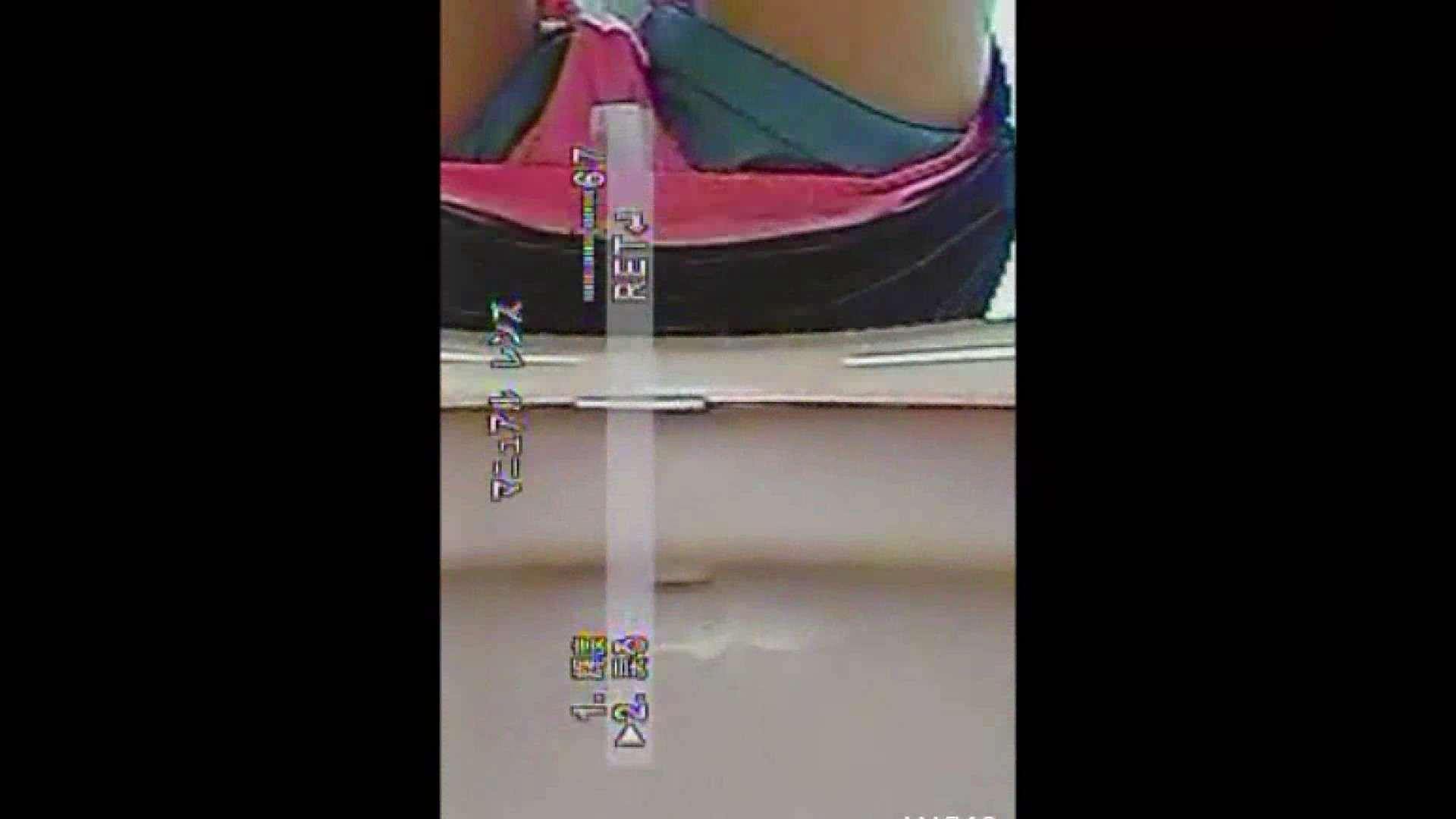 キレカワ女子大生の秘密の洗面所!Vol.021 OLの実態 盗撮セックス無修正動画無料 54pic 10