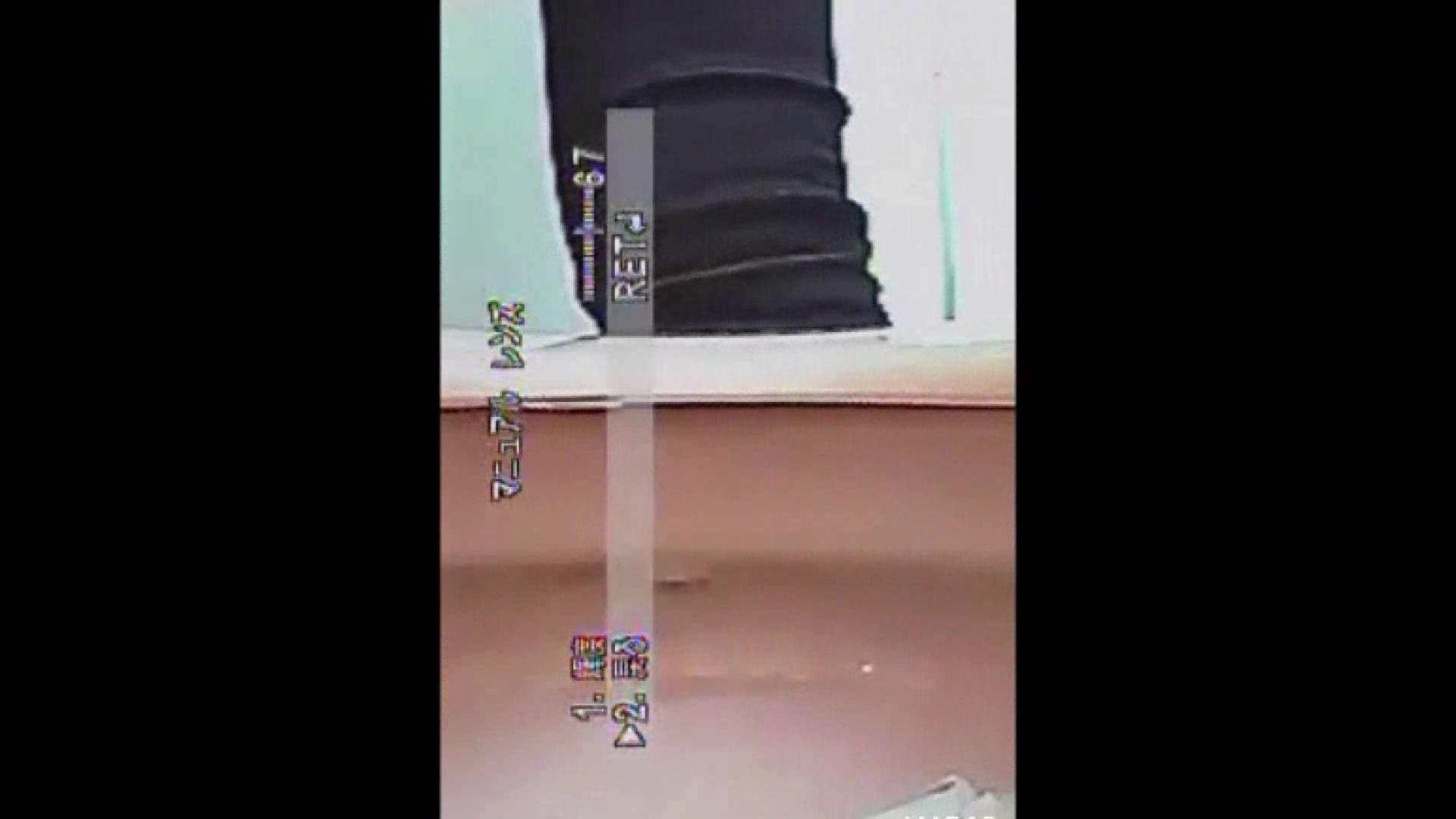 キレカワ女子大生の秘密の洗面所!Vol.021 女子大生 盗撮おめこ無修正動画無料 54pic 14