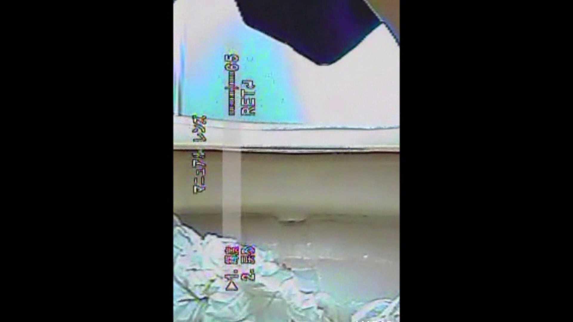 キレカワ女子大生の秘密の洗面所!Vol.021 洗面所 盗撮おまんこ無修正動画無料 54pic 44