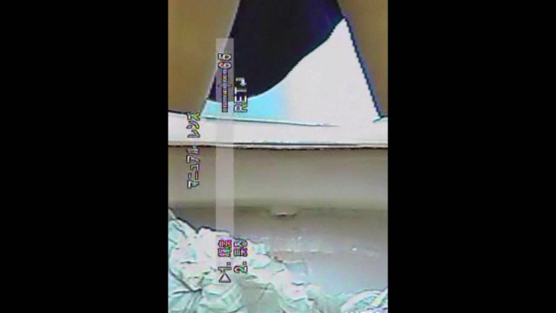 キレカワ女子大生の秘密の洗面所!Vol.021 潜入 盗撮動画紹介 54pic 45