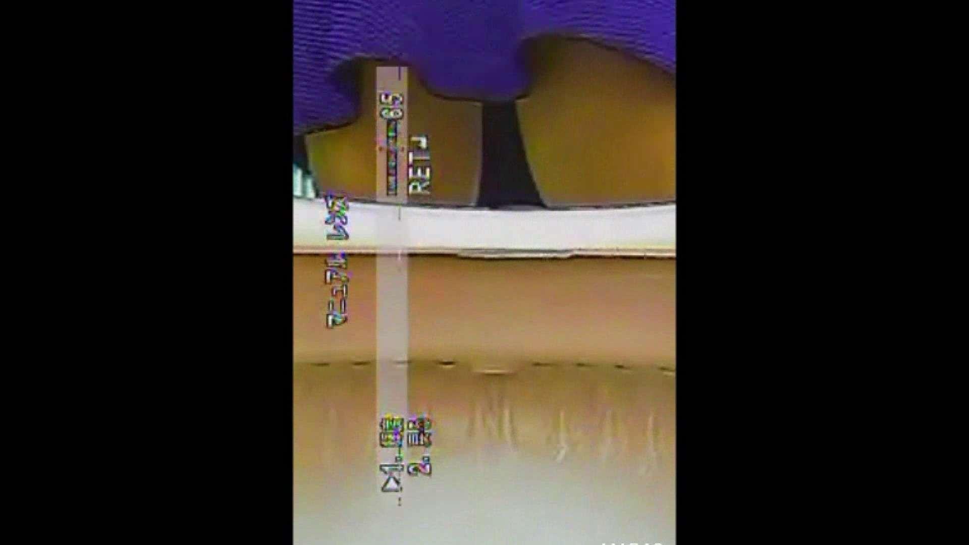 キレカワ女子大生の秘密の洗面所!Vol.021 OLの実態 盗撮セックス無修正動画無料 54pic 50