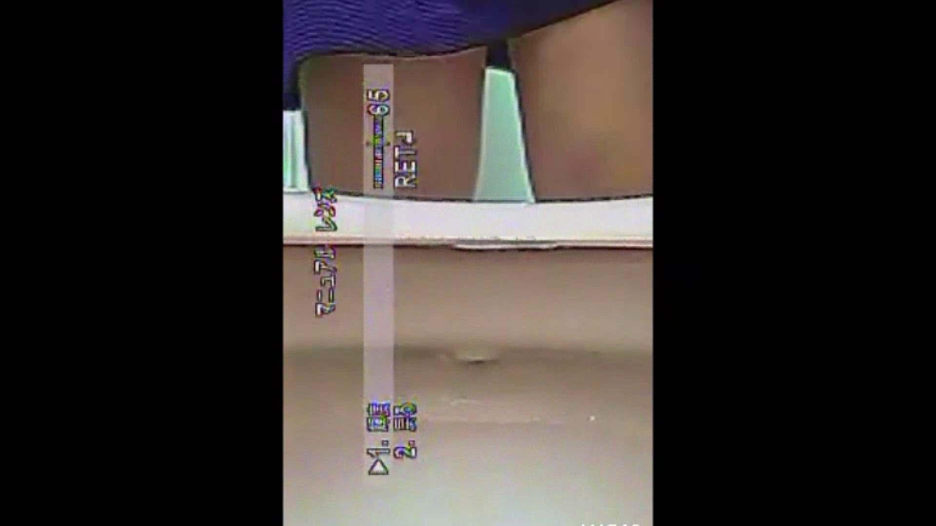 キレカワ女子大生の秘密の洗面所!Vol.021 盗撮 おまんこ無修正動画無料 54pic 51