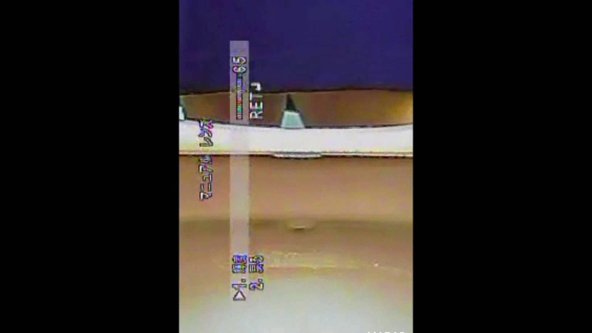 キレカワ女子大生の秘密の洗面所!Vol.021 洗面所 盗撮おまんこ無修正動画無料 54pic 52