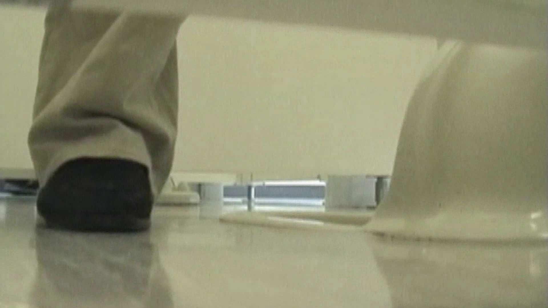 キレカワ女子大生の秘密の洗面所!Vol.025 放尿 のぞき動画画像 72pic 39