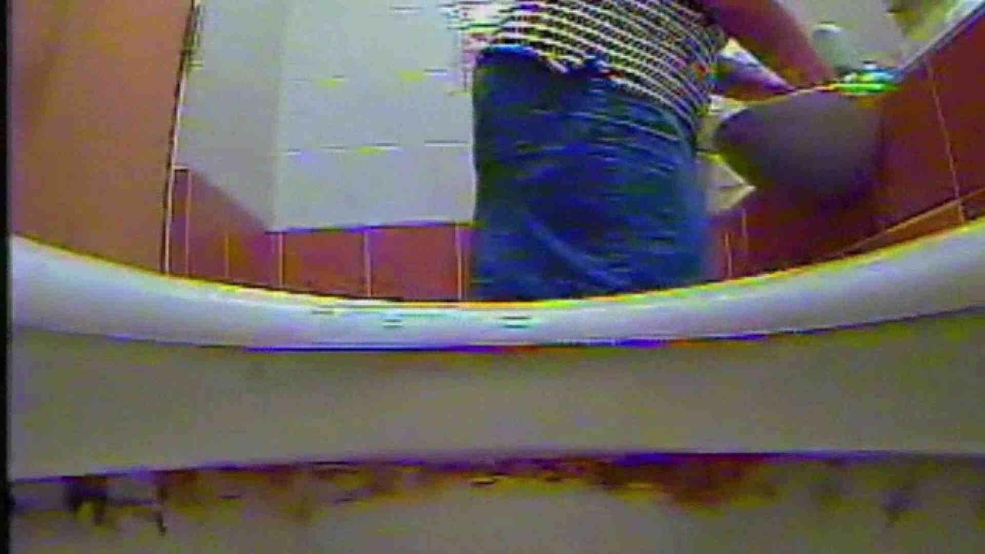 キレカワ女子大生の秘密の洗面所!Vol.046 バックショット 盗撮エロ画像 34pic 6