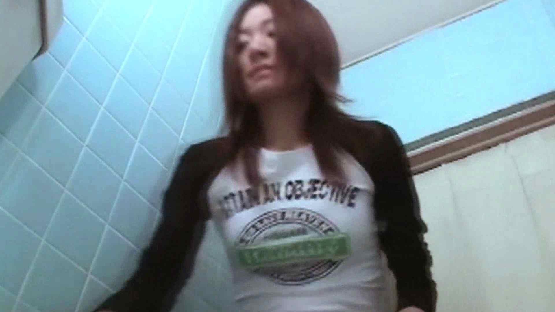 洗面所盗撮~隣の美人お姉さんVol.06 うんこ 覗きおまんこ画像 37pic 23