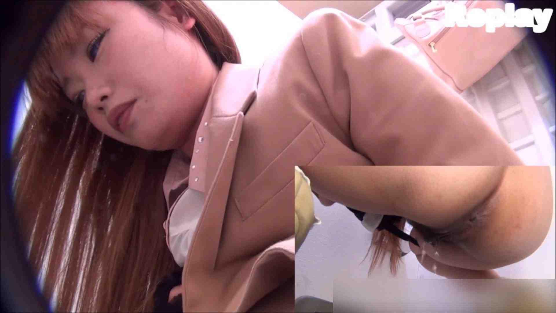 洗面所盗撮~隣の美人お姉さんVol.20 盗撮 われめAV動画紹介 95pic 86