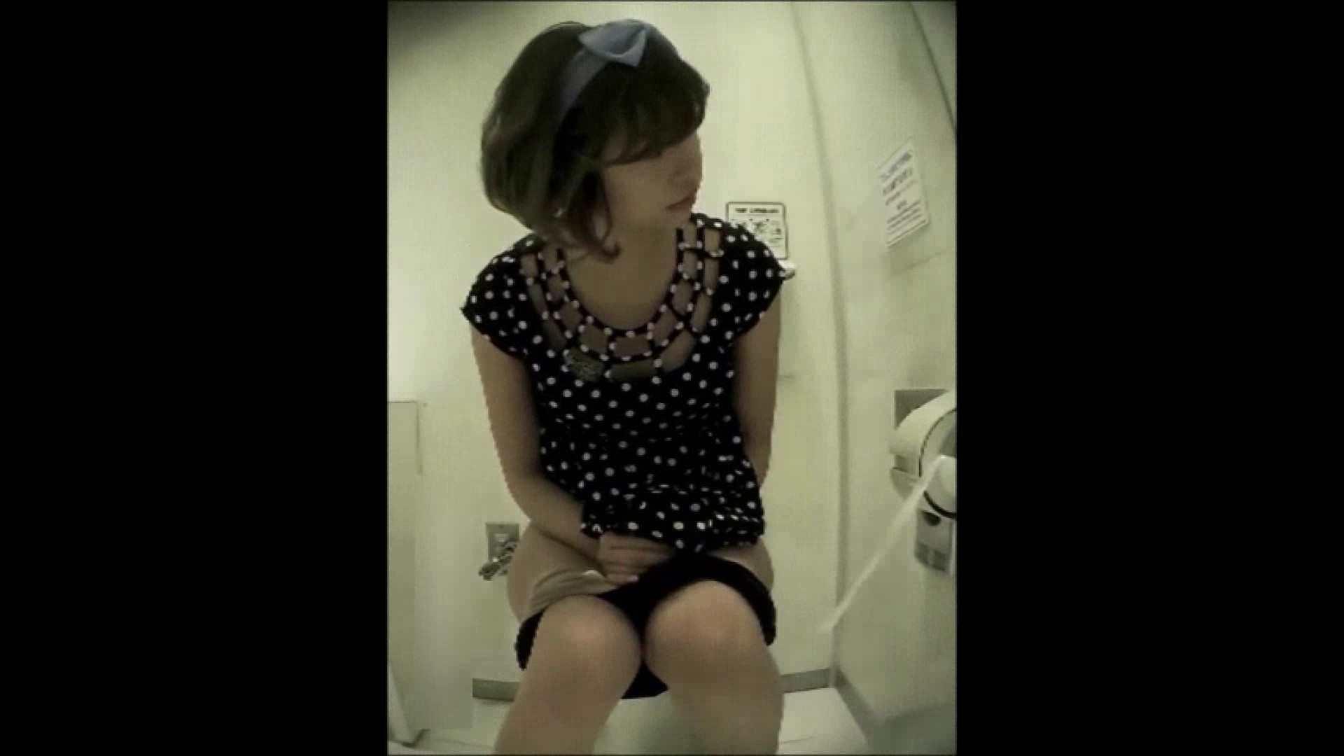 洗面所盗撮~隣の美人お姉さんVol.21 OLの実態 盗撮エロ画像 22pic 9