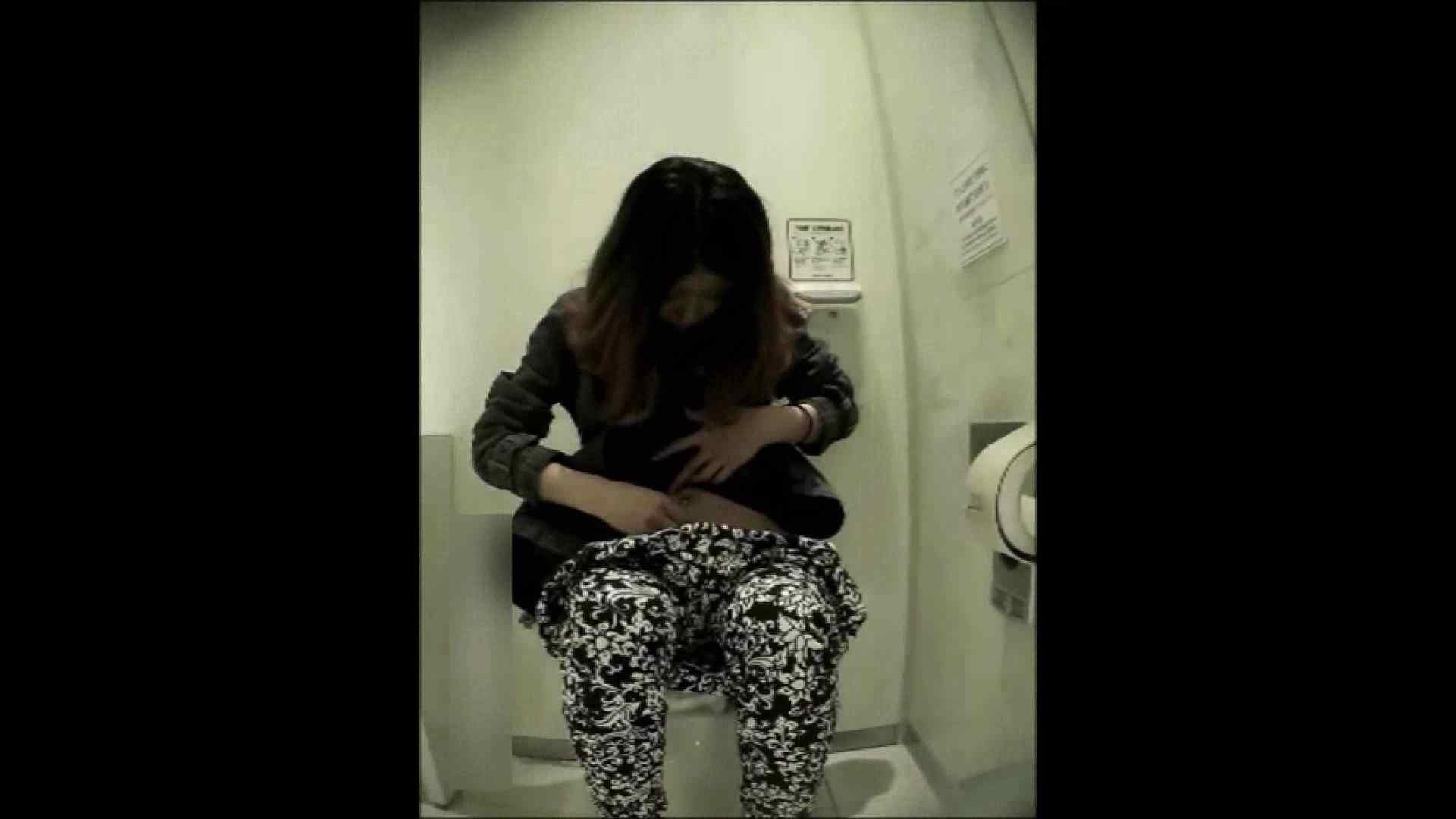 洗面所盗撮~隣の美人お姉さんVol.21 OLの実態 盗撮エロ画像 22pic 16