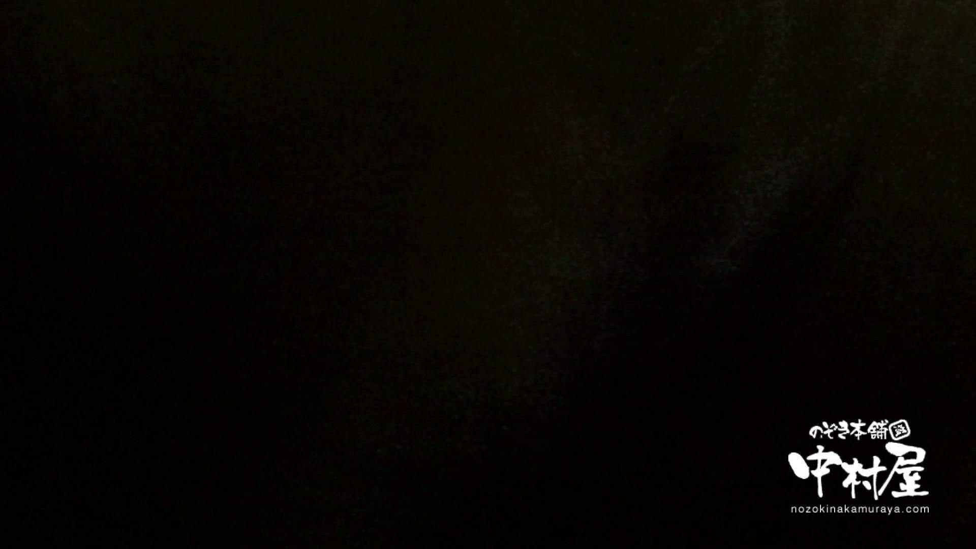 鬼畜 vol.02 もうやめて! 前編 OLの実態  24pic 8