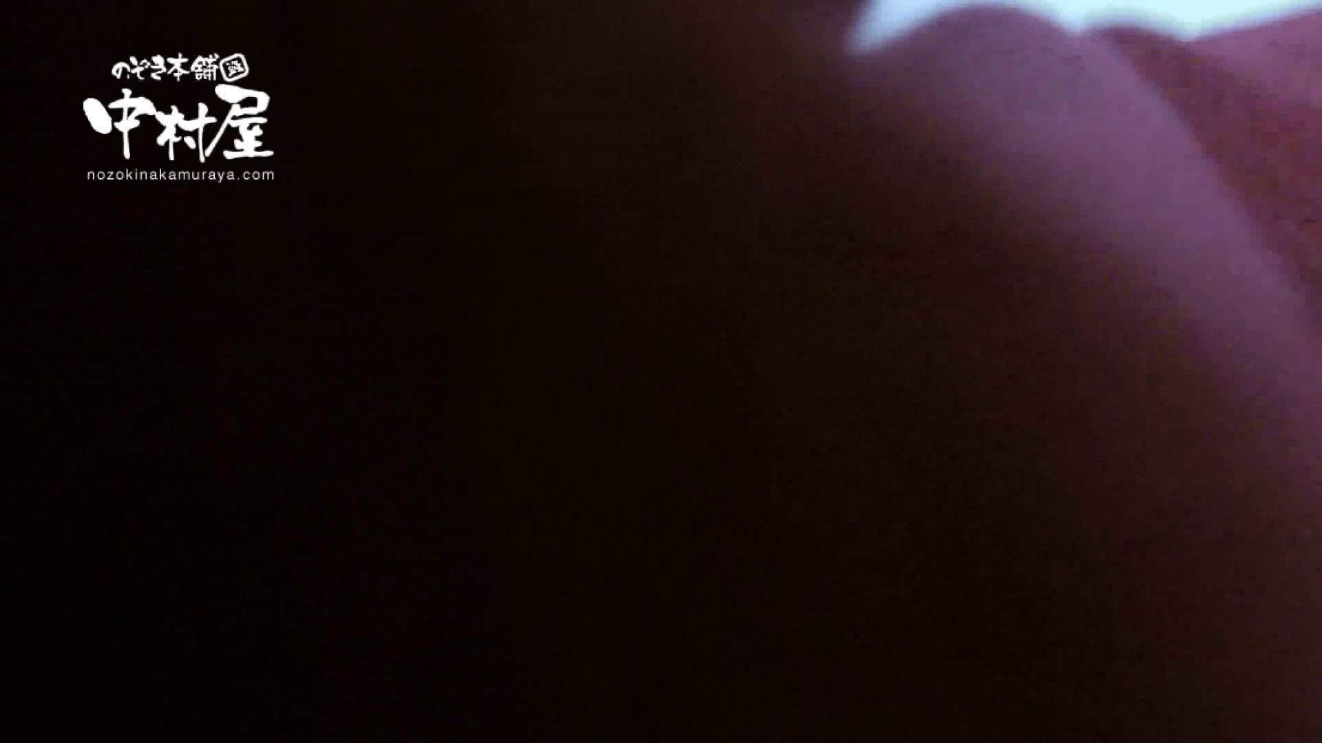 鬼畜 vol.02 もうやめて! 前編 OLの実態 | 鬼畜  24pic 15
