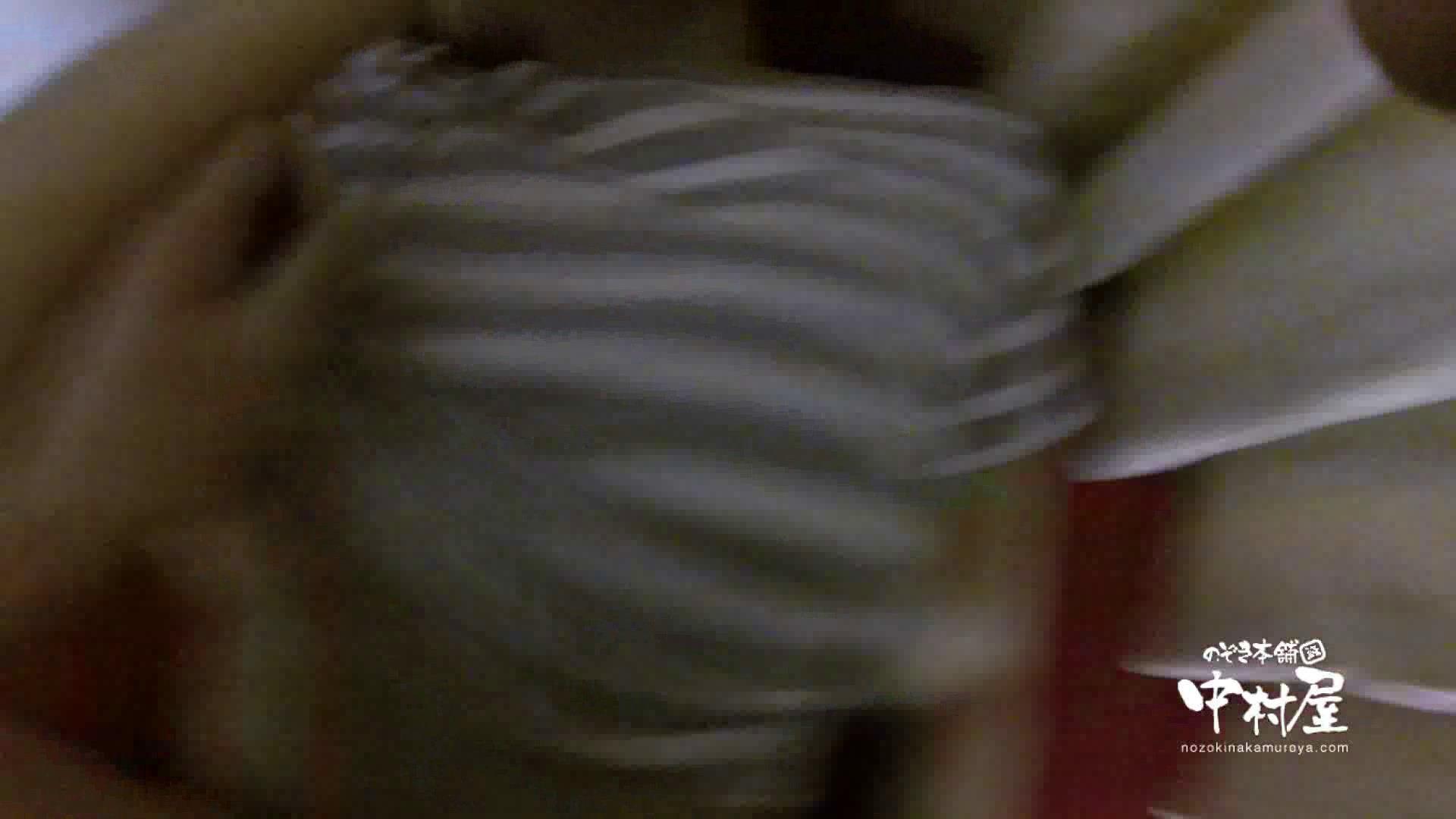 鬼畜 vol.05 誰にも言うなよ! はぃ… 前編 鬼畜  99pic 10