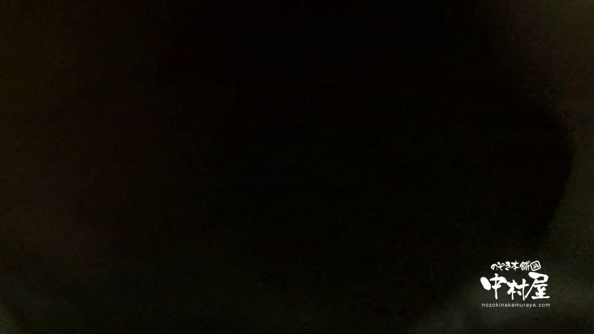 鬼畜 vol.05 誰にも言うなよ! はぃ… 前編 鬼畜  99pic 20