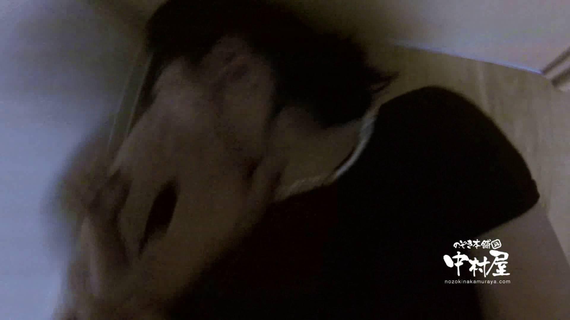 鬼畜 vol.06 中出し処刑! 前編 鬼畜 われめAV動画紹介 92pic 83