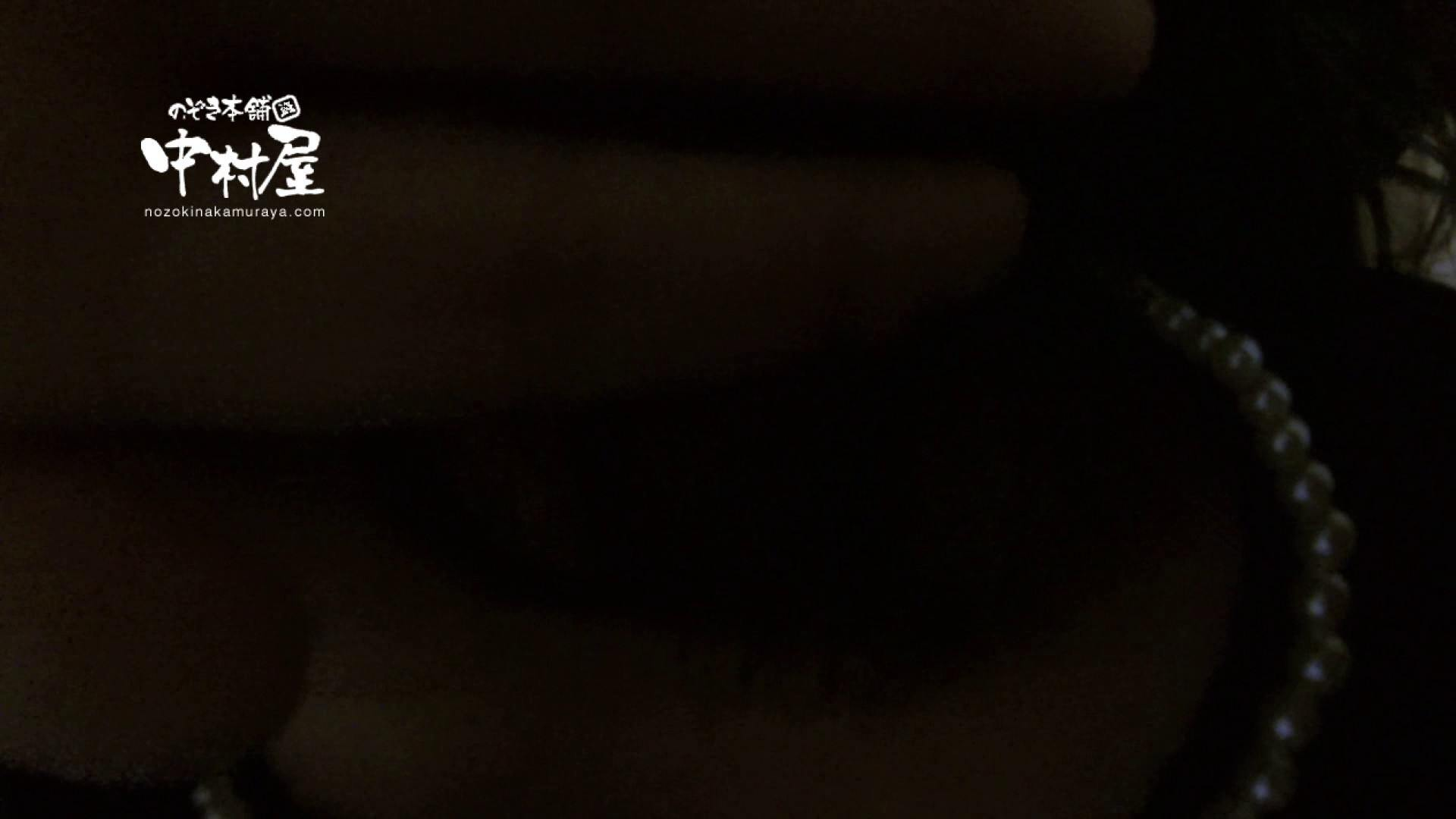 鬼畜 vol.06 中出し処刑! 後編 鬼畜 | 中出し  19pic 7