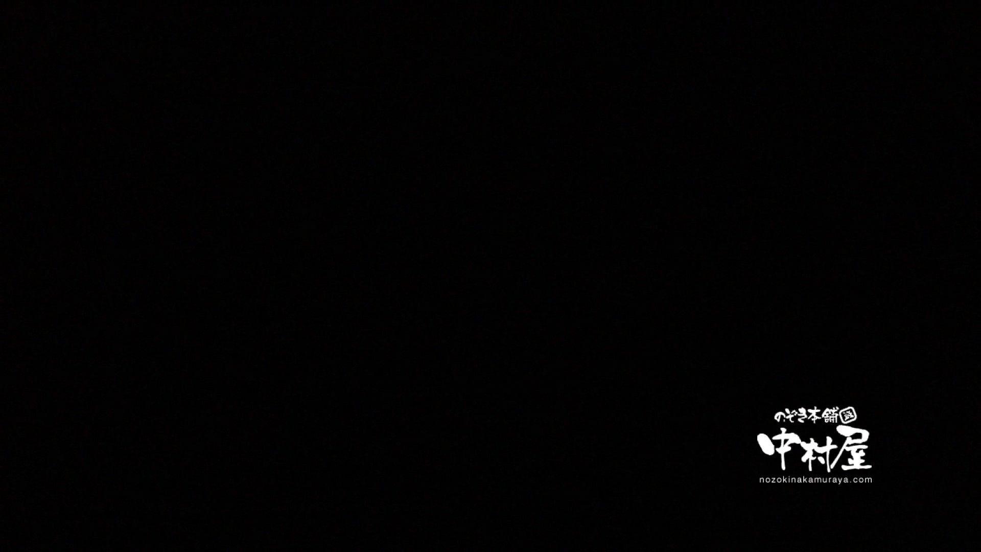 鬼畜 vol.09 無慈悲!中出し爆乳! 前編 爆乳ギャル おめこ無修正画像 19pic 15