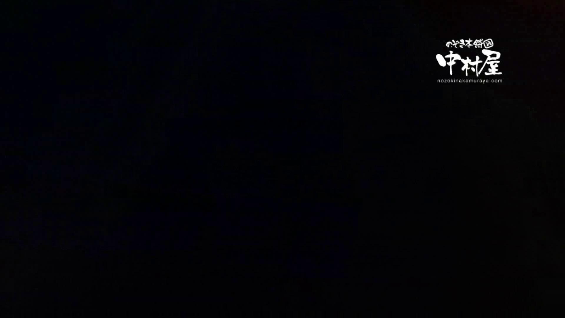 鬼畜 vol.09 無慈悲!中出し爆乳! 前編 OLの実態 | 中出し  19pic 17