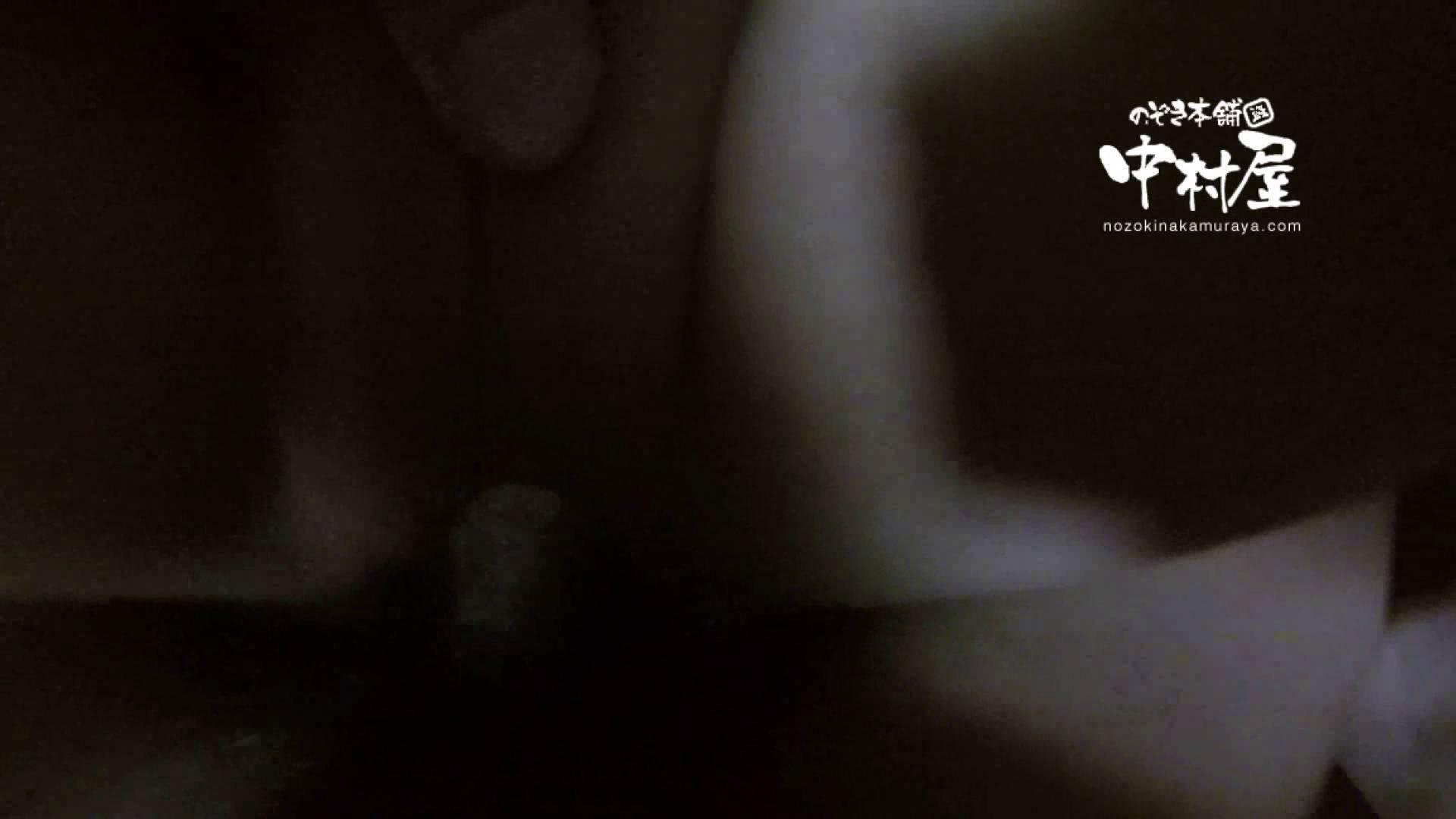鬼畜 vol.10 あぁ無情…中出しパイパン! 後編 中出し ワレメ無修正動画無料 41pic 14