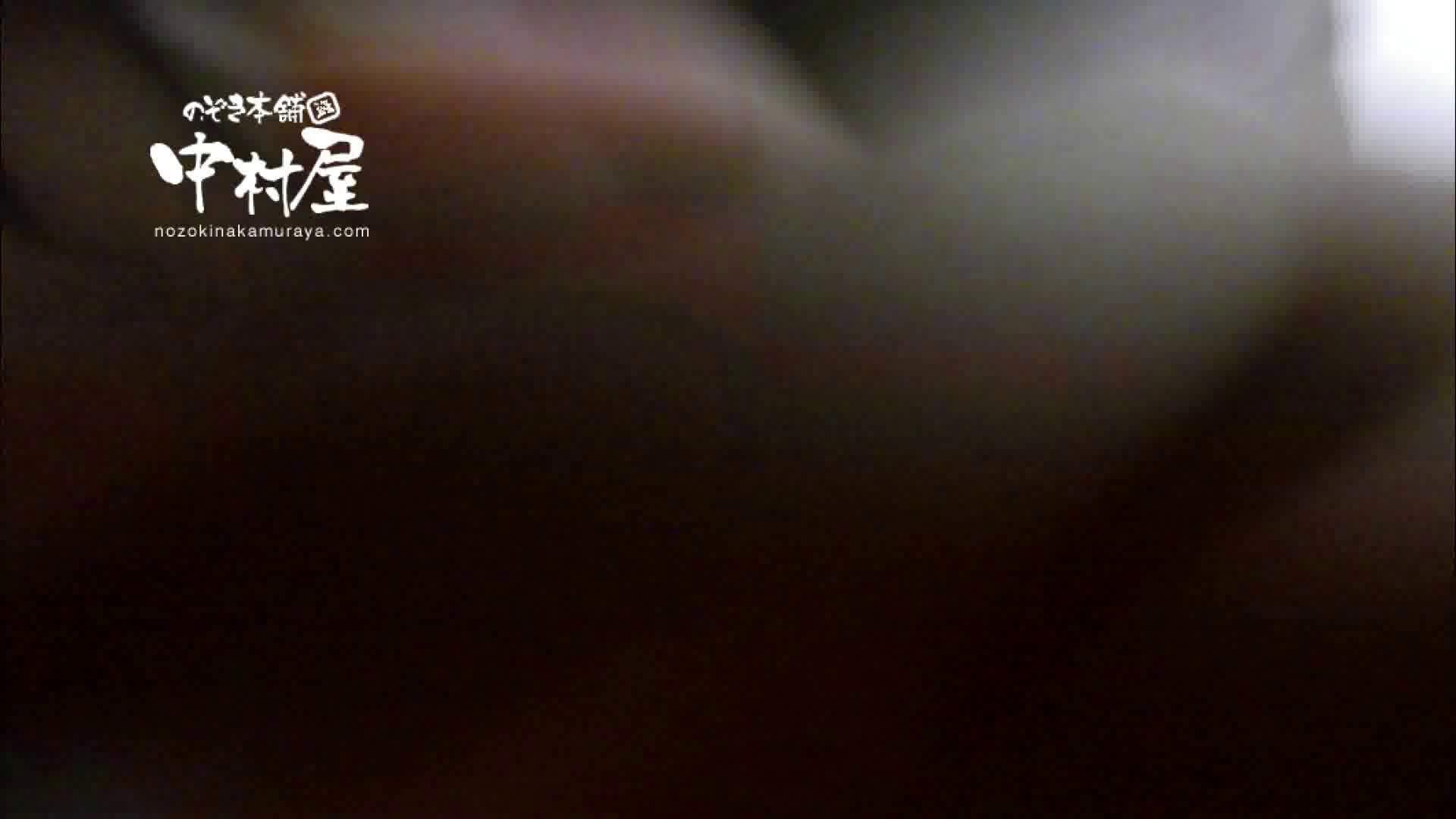 鬼畜 vol.11 下の口は正直なオンナ 前編 鬼畜 | OLの実態  85pic 5