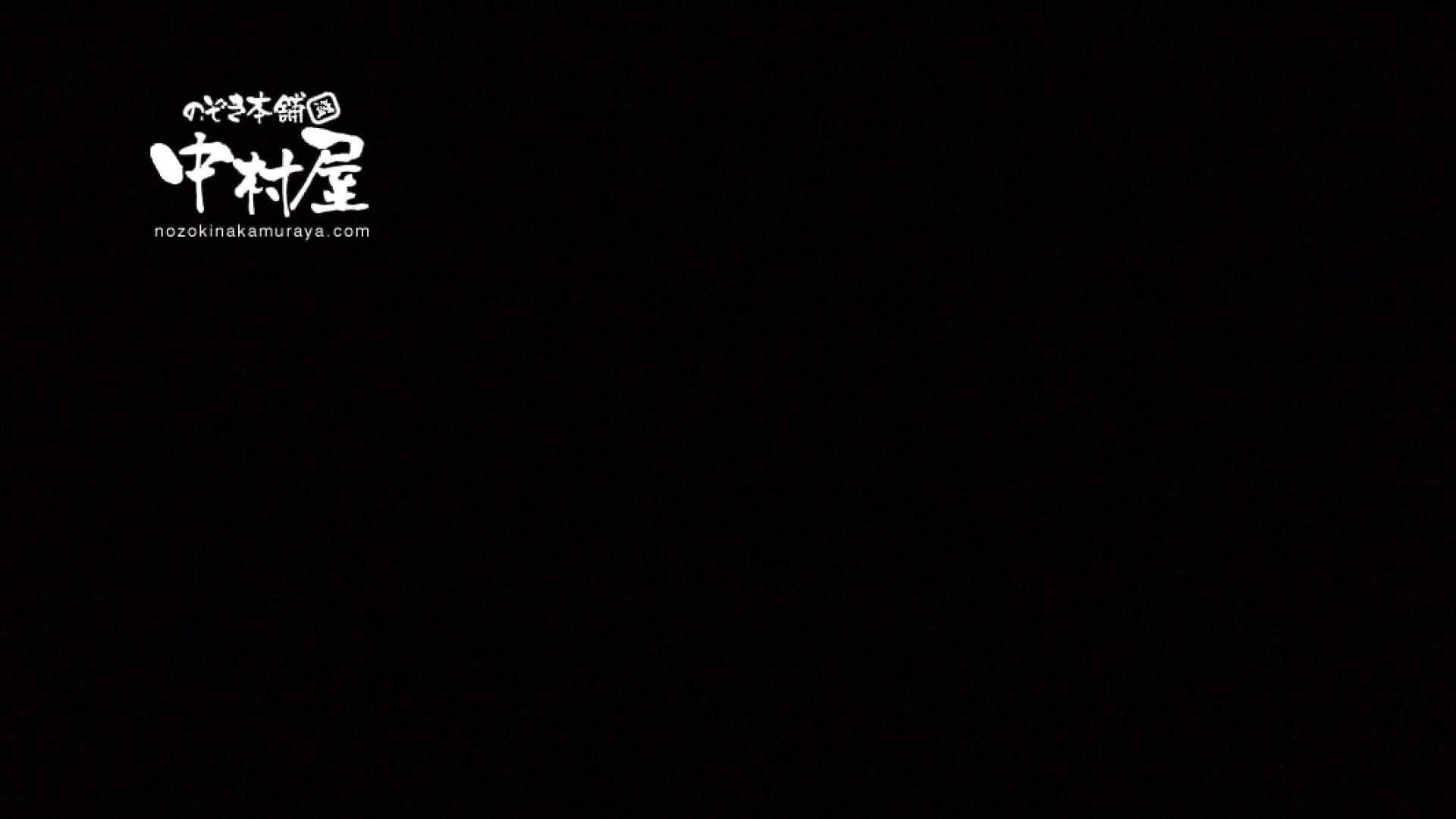 鬼畜 vol.11 下の口は正直なオンナ 前編 鬼畜 | OLの実態  85pic 27