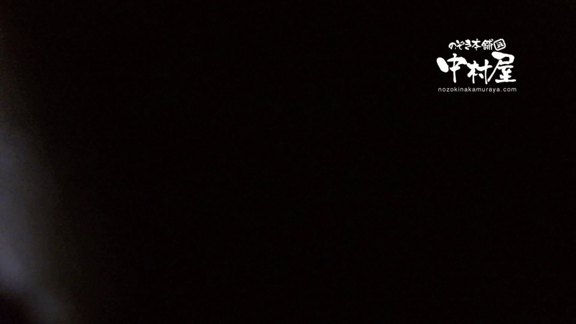 鬼畜 vol.15 ハスキーボイスで感じてんじゃねーよ! 前編 鬼畜 | OLの実態  103pic 13