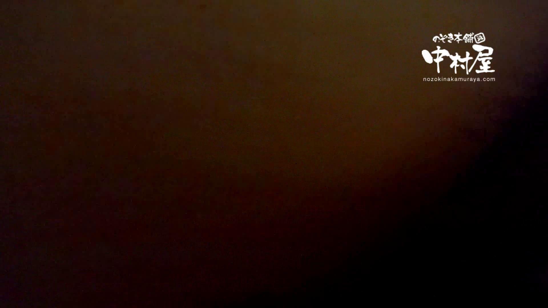 鬼畜 vol.16 実はマンざらでもない柔らかおっぱいちゃん 前編 鬼畜 | OLの実態  67pic 37