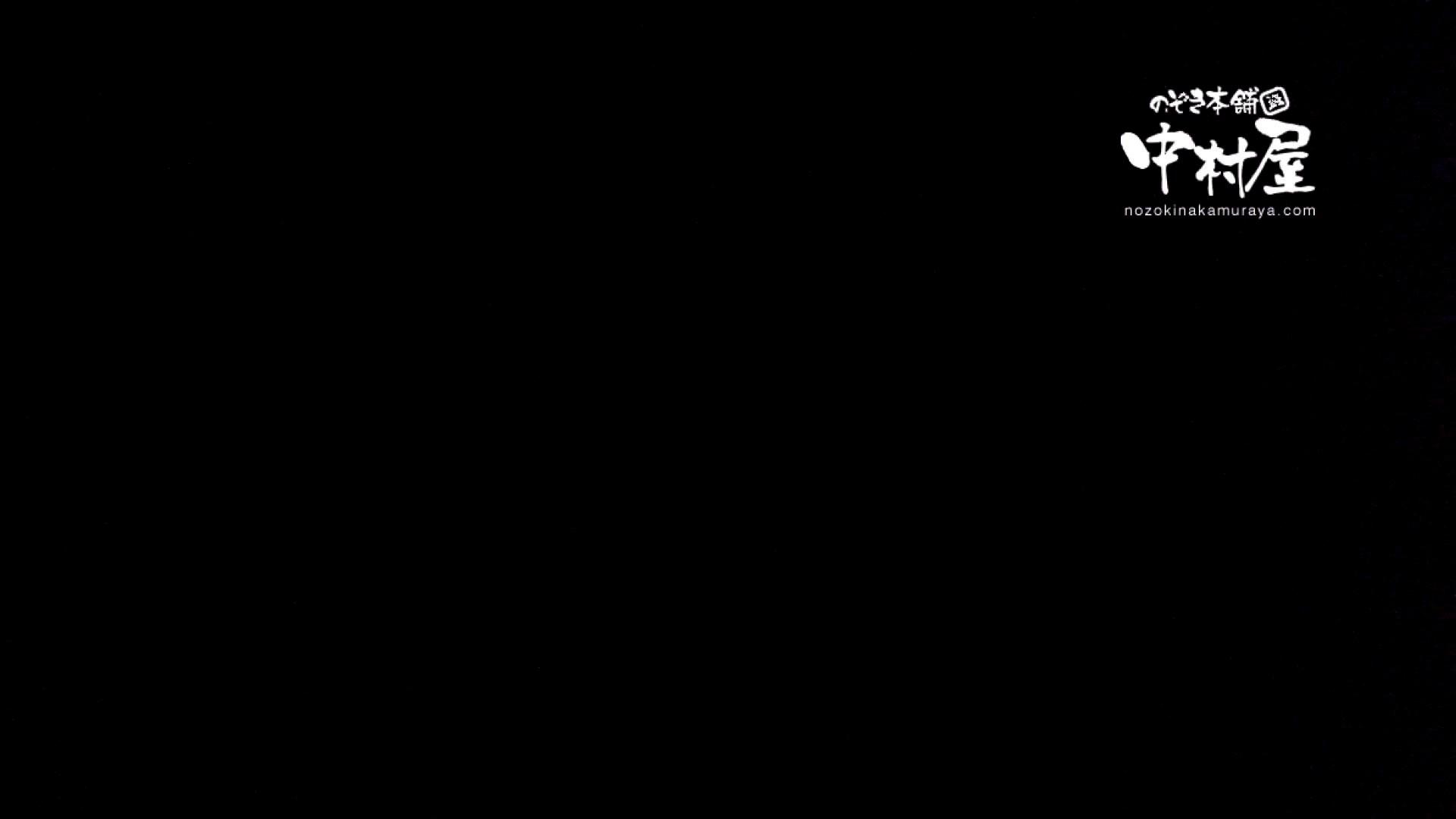 鬼畜 vol.16 実はマンざらでもない柔らかおっぱいちゃん 前編 鬼畜 | OLの実態  67pic 43