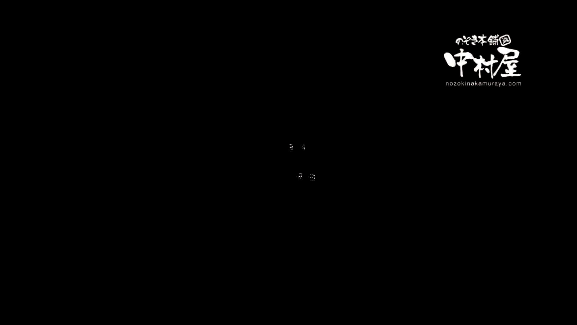 鬼畜 vol.16 実はマンざらでもない柔らかおっぱいちゃん 前編 鬼畜 | OLの実態  67pic 55