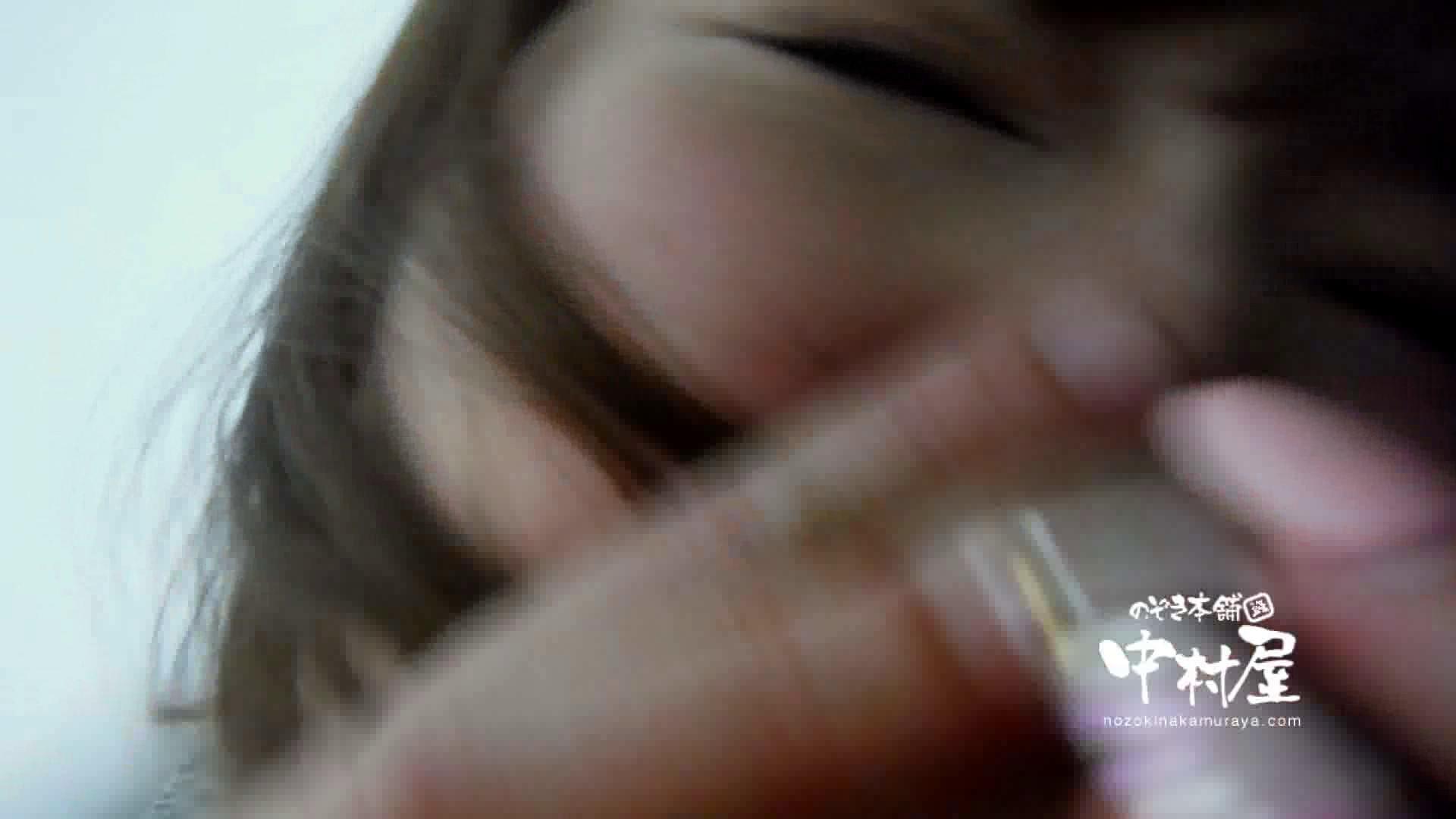 鬼畜 vol.16 実はマンざらでもない柔らかおっぱいちゃん 後編 おっぱい特集   OLの実態  67pic 46